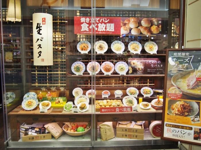 鎌倉パスタ 横浜ワールドポーターズ店