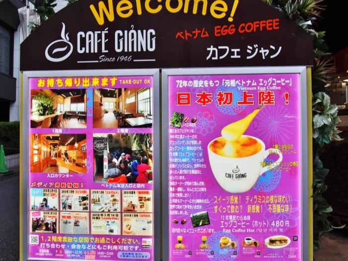 カフェ ジャン 横浜中華街店
