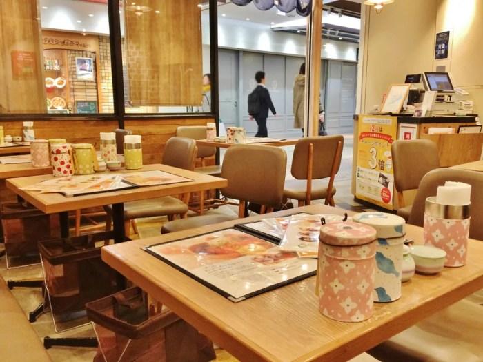 こめらく 横浜ポルタ店
