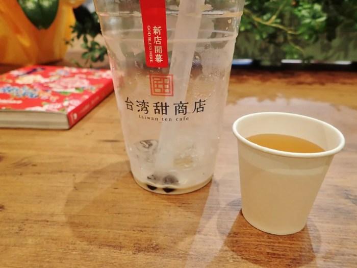 台湾甜商店 横浜みなとみらい店