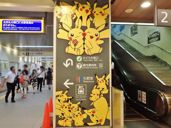 桜木町駅のピカチュウ装飾