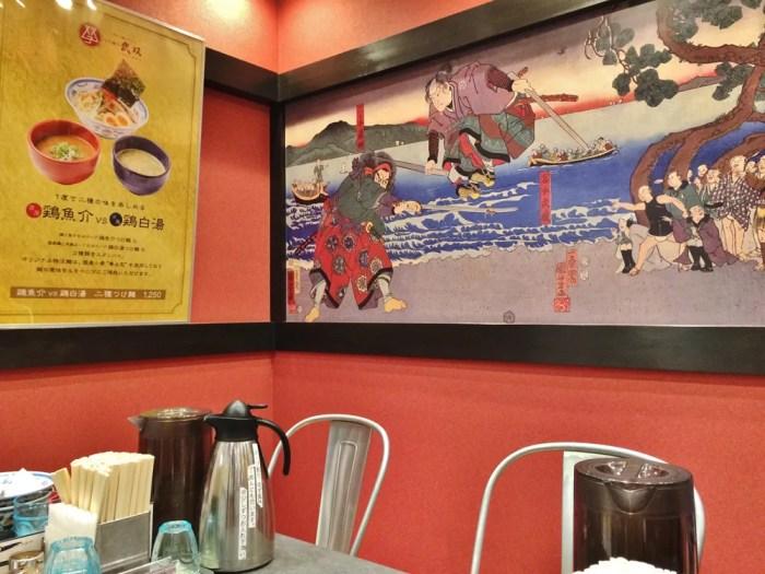 つけ麺や 武双 ヨドバシ横浜店