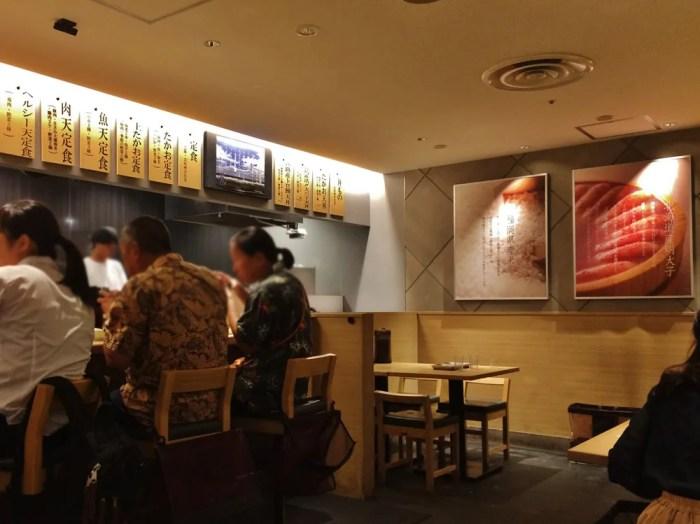 博多天ぷら たかお ジョイナス横浜店