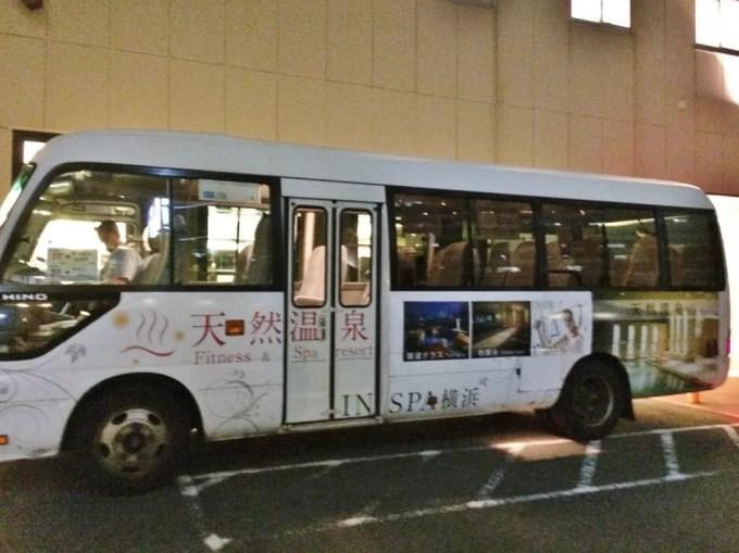 インスパ横浜シャトルバス