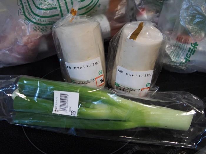 サミットで購入した野菜