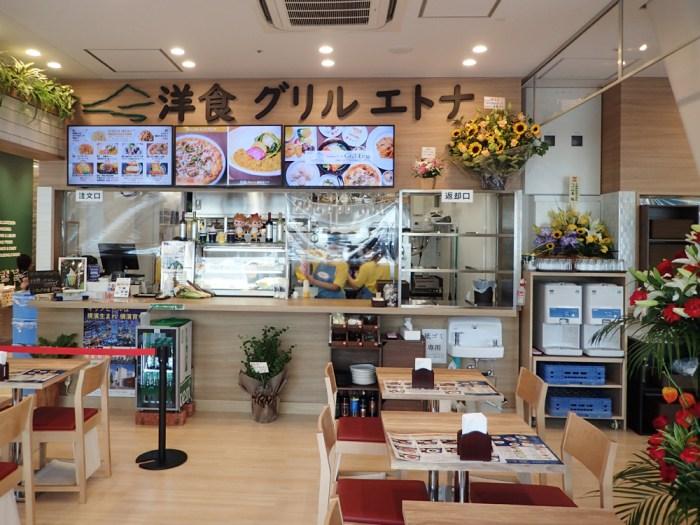 横浜市場食堂(洋食・和食)