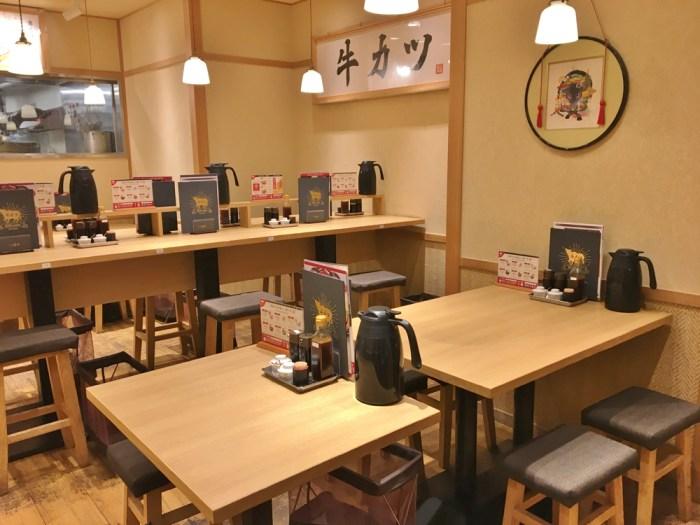 牛カツ京都勝牛 ヨドバシ横浜店