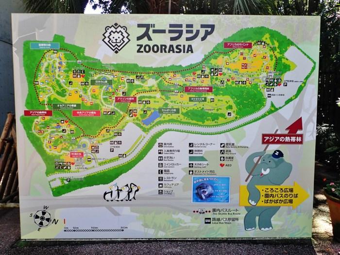 ズーラシア・横浜