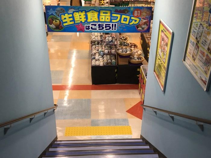 MEGAドン・キホーテ港山下総本店
