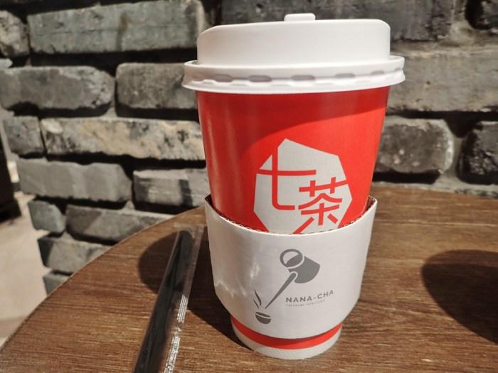 鵬天閣・七茶