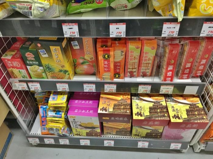 業務スーパー横浜中華街店