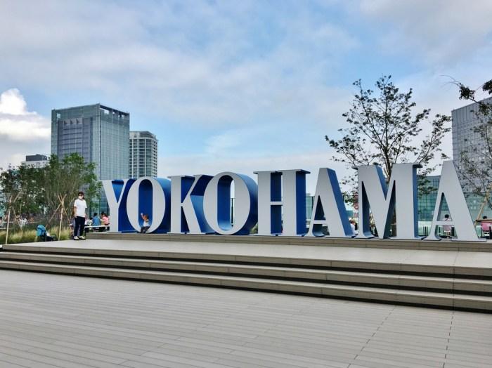 JR横浜タワー「うみそらデッキ」