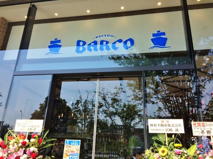 BISTRO BARCO(ビストロ バルコ)