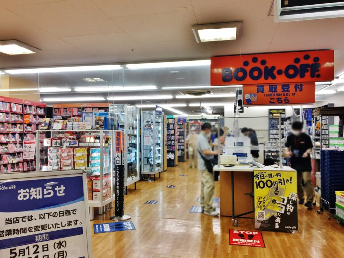 BOOKOFF 横浜ビブレ店