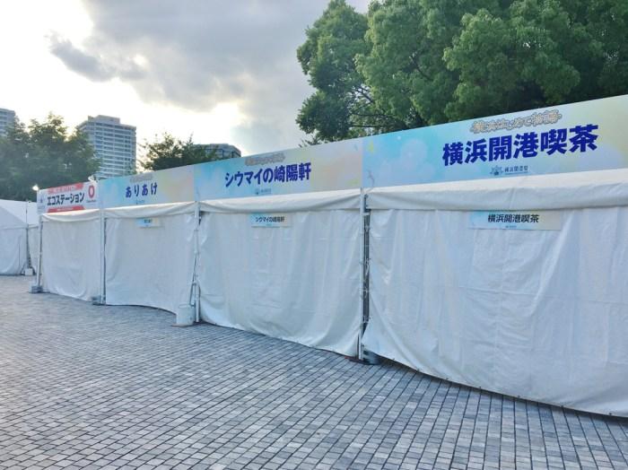 第40回 横浜開港祭 Thanks to the Port 2021