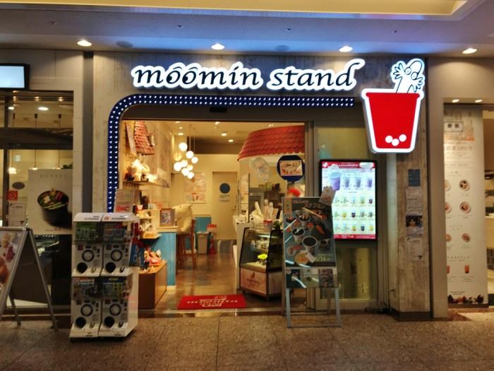 ムーミンスタンド 横浜ランドマークプラザ店