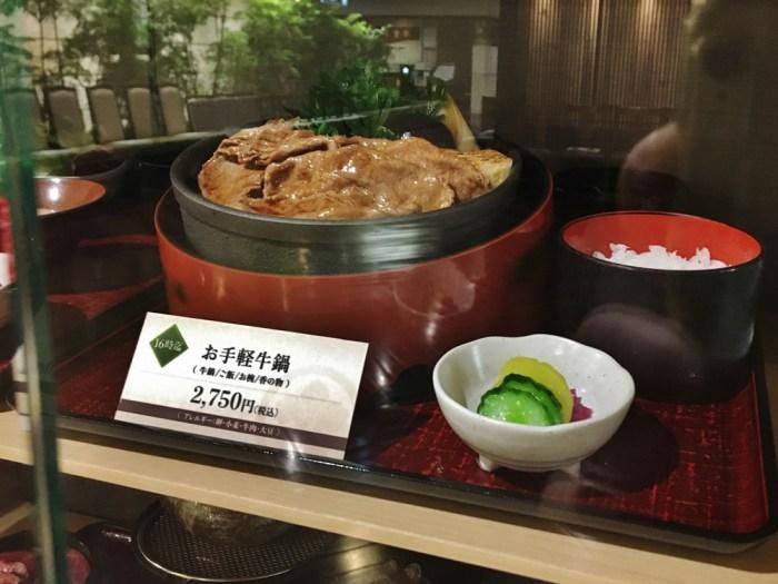 牛鍋処「荒井屋」そごう横浜店