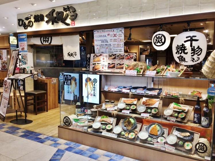 とと和くらヨドバシ横浜店