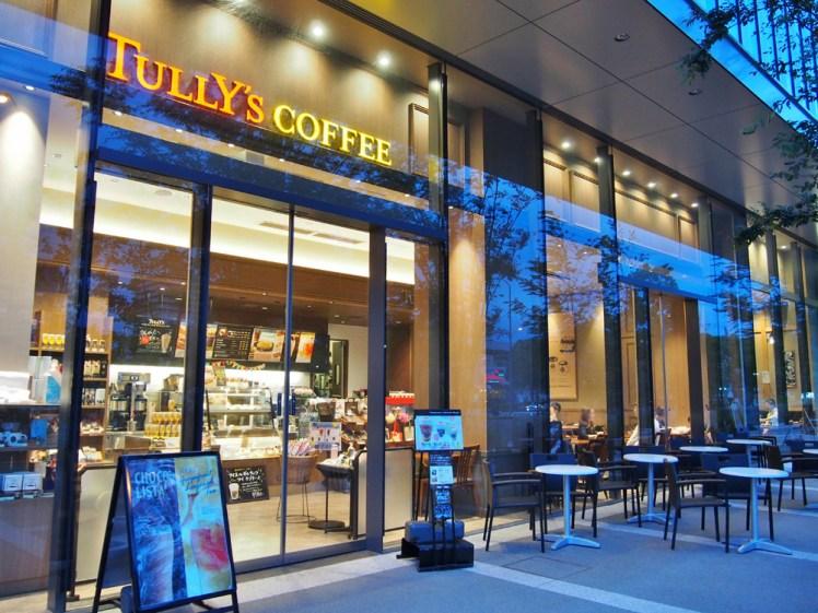 タリーズコーヒー横浜野村ビル店