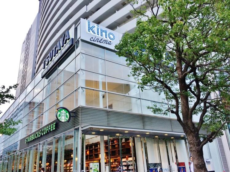 キノシネマ(kino cinema)横浜みなとみらい