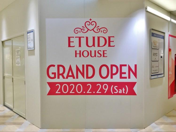 エチュードハウス・ルミネ横浜店がオープン