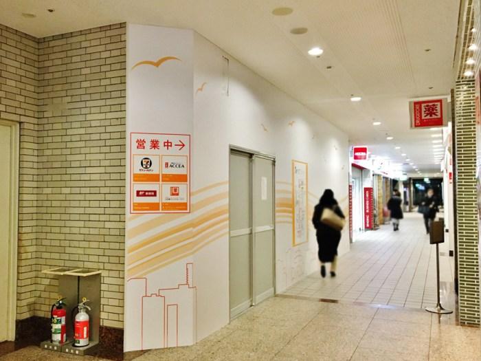 古奈屋ランドマークプラザ店・閉店