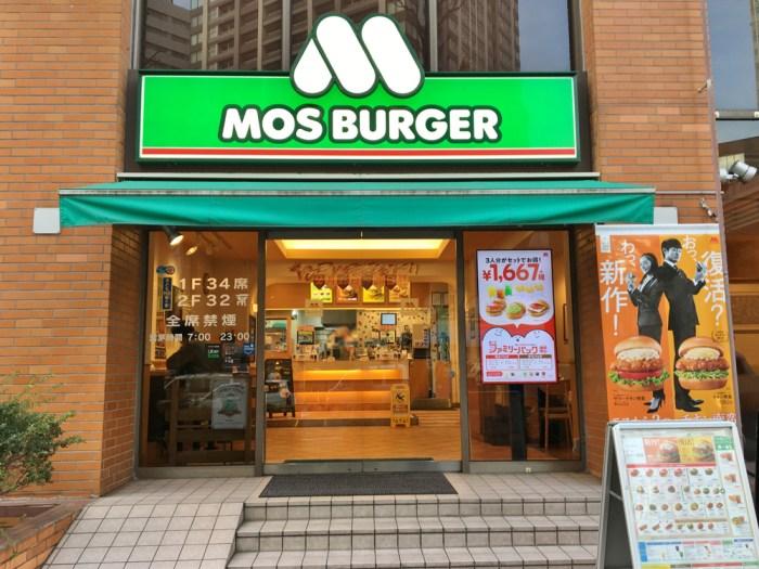 モスバーガー横浜東口店