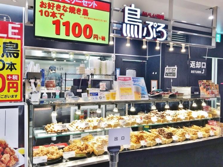 鶏ぷろ 横浜