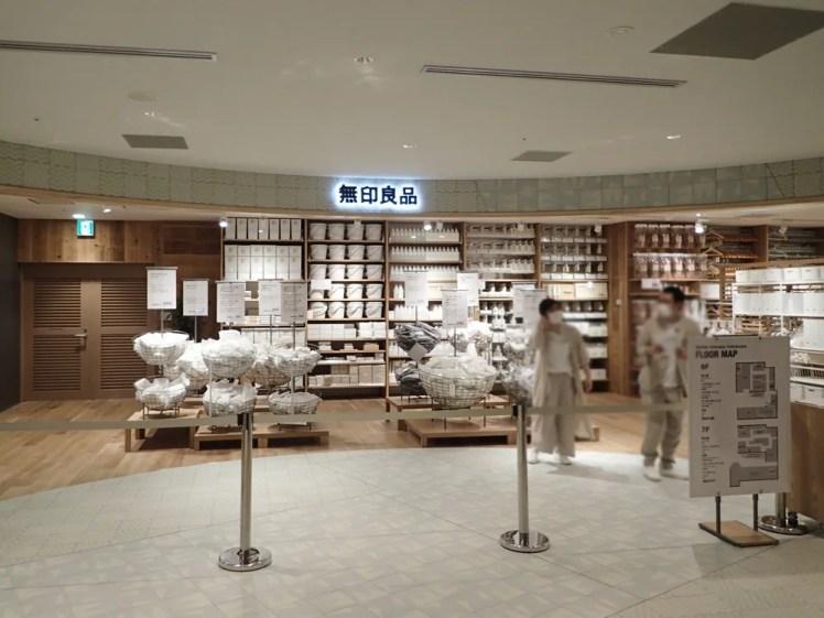 無印良品ニュウマン横浜店