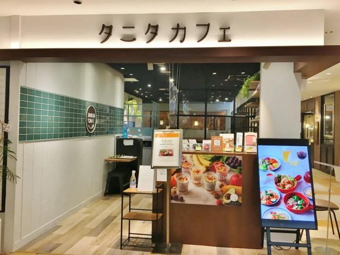 タニタカフェそごう横浜