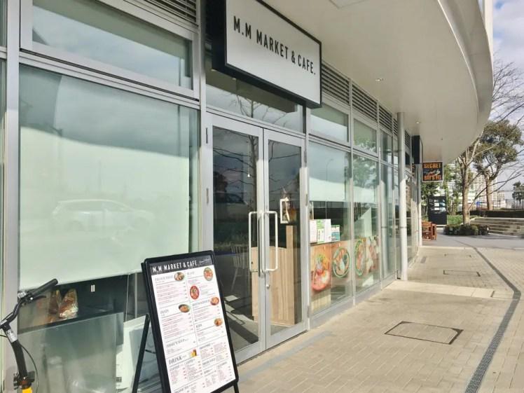 MMマーケット&カフェ
