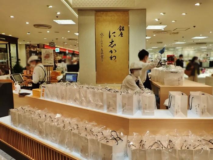 銀座に志かわ そごう横浜店