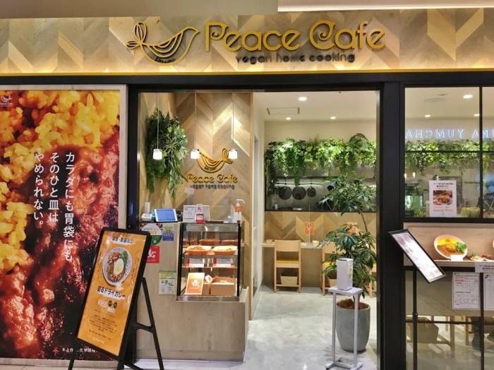 ピースカフェ横浜ジョイナス店