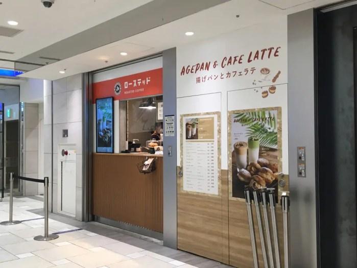 ローステッドコーヒー ルミネ横浜店