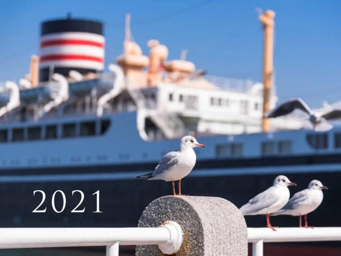 横浜2021年のイメージ
