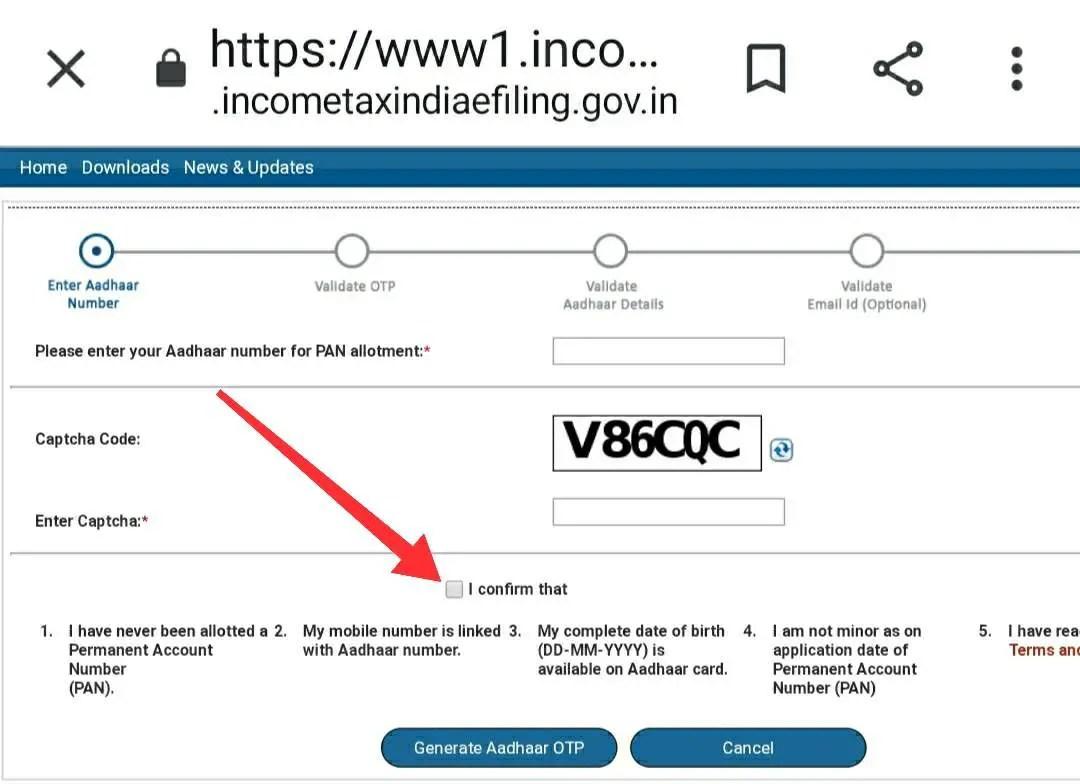 Online Pan card Process in Hindi | पैन कार्ड के लिए ऑनलाइन अप्लाई कैसे करें | Pan card Correction in Hindi
