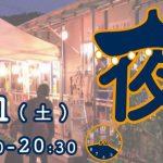 20170701_yoichi_01