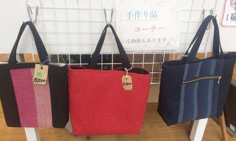 handmade-zakka-nakano04