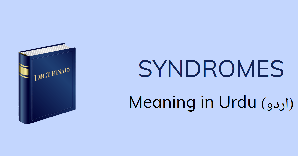 Syndromes Meaning in Urdu - علامت alamat Meaning, English to Urdu ...
