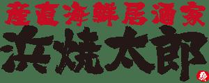阿佐ヶ谷の海鮮居酒屋・浜焼太郎