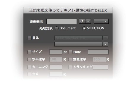 スクリーンショット 2015-05-05 17.09.04