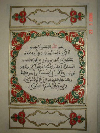 mushaf 3