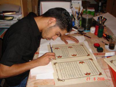 al-mudzahhib hamid hamidi