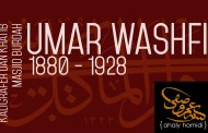 Kaligrafer Umar Washfi Afandi