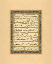syaikh hasan (14)_compressed