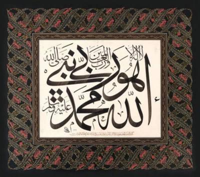 syaikh hasan (7)_compressed
