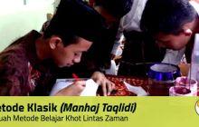 Metode Taqlidi Dalam Belajar Kaligrafi