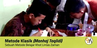 metode taqlidi