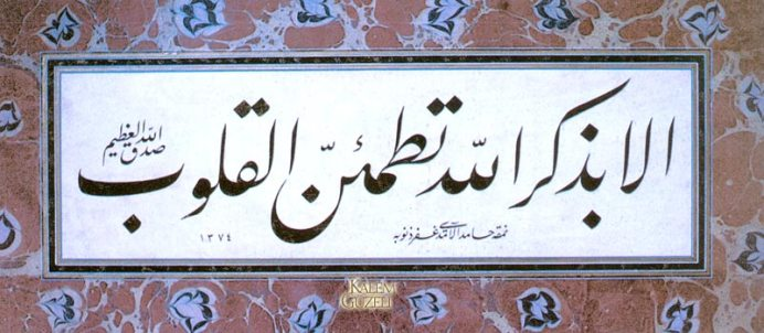 hamid-aytac-17