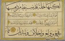 Banat Su'ah, Hafidz Osman